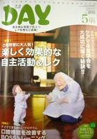 Rimg0046_2