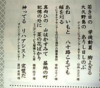 Rimg0047_3