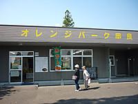 P1110322_2